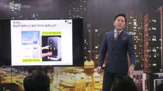 #1 고혜성쇼 - 박상용 뉴스킨 팀엘리트 네트워크 마케팅 강의