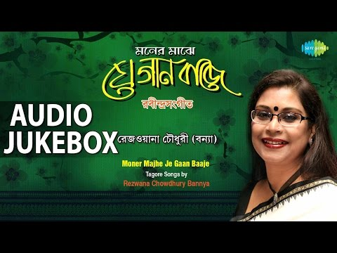 Top Tagore Songs by Rezwana Choudhury Bannya | Old Bengali Songs | Audio Jukebox