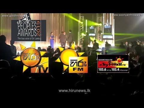 இலங்கையின் சிறந்த வானொலி , சிறந்த அறிவிப்பாளருக்கான  SLIM  விருதுகள் 2019  SLIMNielsen Peoples Awards 2019 | Sooriyan Fm | Hiru Fm | Rj Chandru