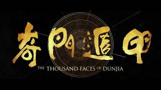 Nonton                   The Thousand Faces Of Dunjia 2017  Behind The Scenes Film Subtitle Indonesia Streaming Movie Download