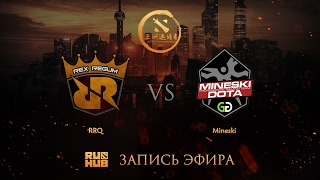 RRQ vs Mineski, DAC 2017 SEA Quals, game 1 [Adekvat, Smile]