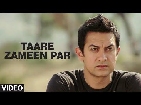 Taare Zameen Par - Taare Zameen Par (2007)