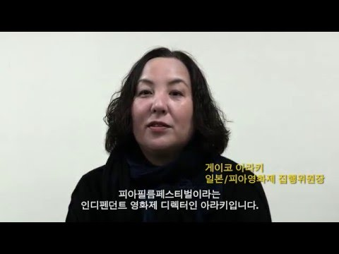 #ISUPPORTBIFF_Keiko ARAKI 게이코 아라키