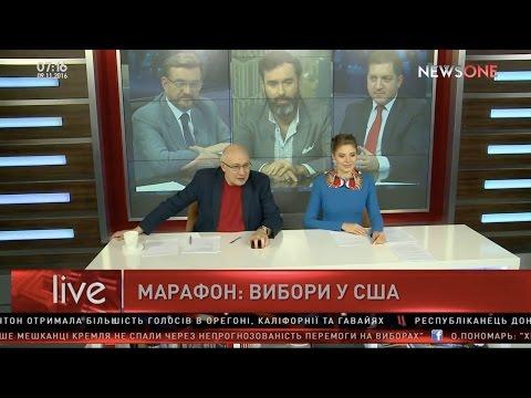 Ганапольский/Киселев/Волошин/Залмаев (Zalmayev) обсуждают избрание Трампа