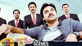 Video Pawan Kalyan Powerful Warning to Posani | Attarintiki Daredi Telugu Movie | Samantha | Trivikram MP3, 3GP, MP4, WEBM, AVI, FLV April 2019