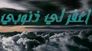 قصيدة مؤثرة جدا جدا للشيخ م.حسان