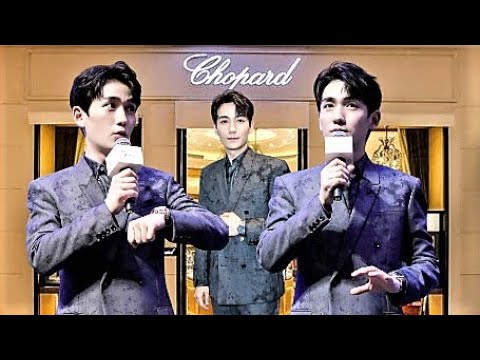 【朱一龙】萧邦上海活动饭拍合集-11152019 【Zhu, Yilong】Chopard Promotion Fan's Vid… видео