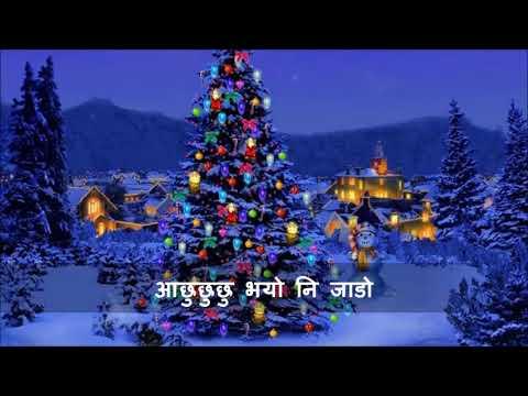 Video आछुछुछु भयो नि जाडो - Nepali christmas Song download in MP3, 3GP, MP4, WEBM, AVI, FLV January 2017