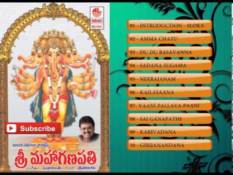 Video Maha Ganapathi  Byaale  Cd  Bliss  || Telugu Devotional Songs download in MP3, 3GP, MP4, WEBM, AVI, FLV January 2017
