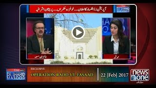 Live with Dr Shahid Masood | 22 Feb 2017