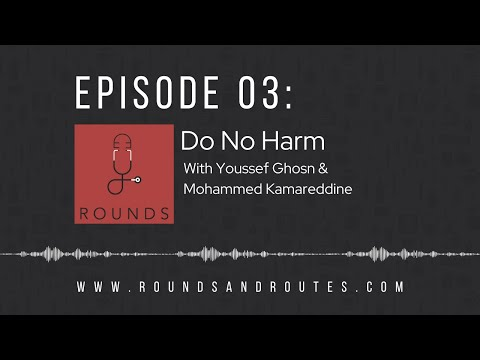 Episode 3: Do No Harm / لا تؤذي