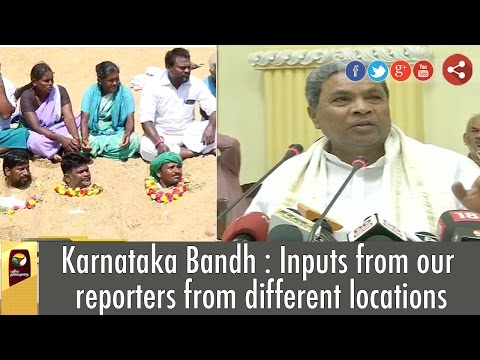 Karnataka-Bandh-Inputs-from-our-reporters-from-different-locations