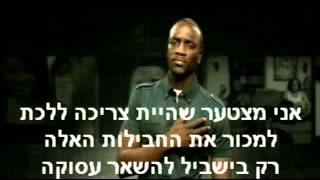akon sorry blame it on me מתורגם