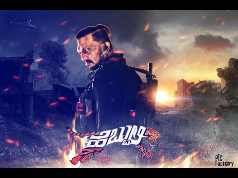 Video Photoshop Tutorial | Movie Poster | MAKING |  HEBBULI KANNADA MOVIE  [ SPEED ART]  PiC FACTORY download in MP3, 3GP, MP4, WEBM, AVI, FLV January 2017