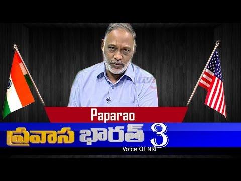 Benefits Of Modi U.S. Tour | Pravasa Bharat | Part 3 : TV5 News