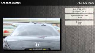 7. 2004 Honda Accord EX Manual Coupe with Leather/XM Radio  - Houston