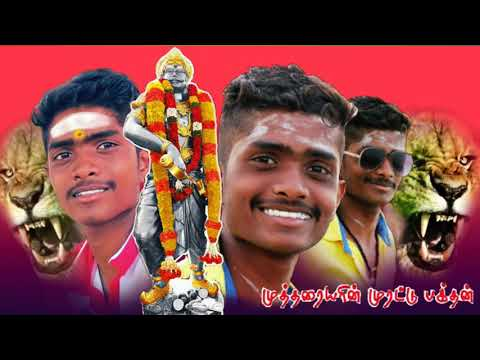 Video Trichy muthuraja download in MP3, 3GP, MP4, WEBM, AVI, FLV January 2017