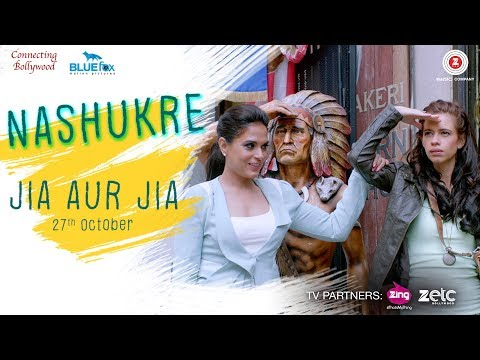 Na Shukre Songs mp3 download and Lyrics