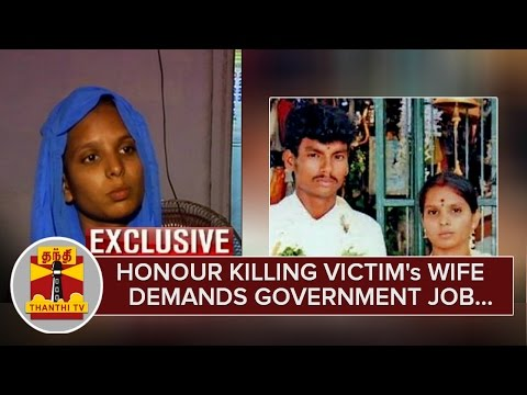 Exclusive--Honour-Killing-Victims-Wife-Kausalya-demands-Government-Job--Thanthi-TV