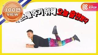 (Weekly Idol EP.247) JYP Random play dance part.3