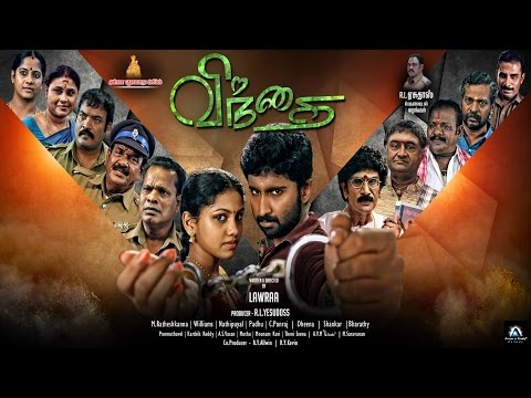 Vindhai Movie Trailer Video HD