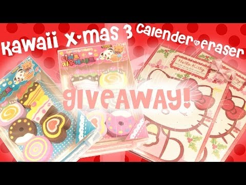 calender - Todays kawaii X-mas is a Giveaway! Two lucky winners will get a Hello Kitty chocolate calender and a eraserkit. How to enter: -Write a comment and tell me wh...