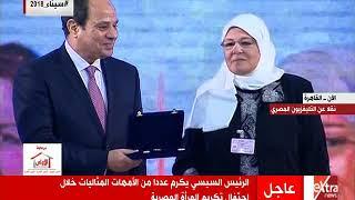 الأم المثالية عن الإسماعيلية تقدم هدية للرئيس السيسي (فيديو)