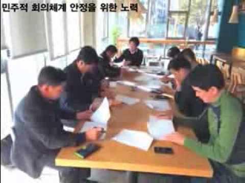 2013 한국대학생협연합회