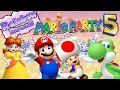 Abm: Mario Party 5 Gameplay Rainbow Dream Party Mode Hd