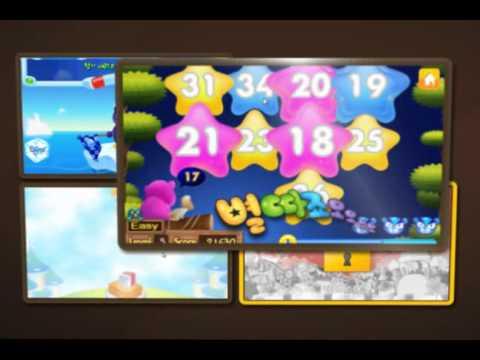 Video of 한게임 미니팩 (명품게임 8종 패키지)