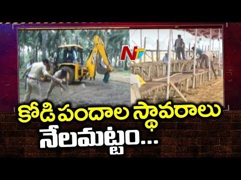 కోడిపందాల బరులను ధ్వంసం చేసిన పోలీసులు   Police Destroyed Kodi Pandem Set   NTV
