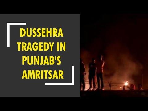 Video - Ινδία: Ανεβαίνει διαρκώς ο αριθμός των νεκρών από το τρομερό σιδηροδρομικό δυστύχημα! [pics]