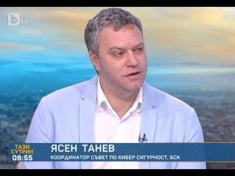 Ясен Танев: Спам атаките се изместват от фишинг атаките