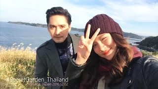 Nonton  Bts  Baifern   Ananda Shooting Film Subtitle Indonesia Streaming Movie Download