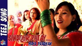 Sindoor Potay - Maya Pradhan
