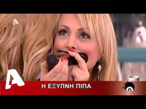 Ελληνοφρένεια τιβί 08-02-2016