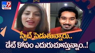 Restart with TV actor Nirupam Paritala – Exclusive Interview