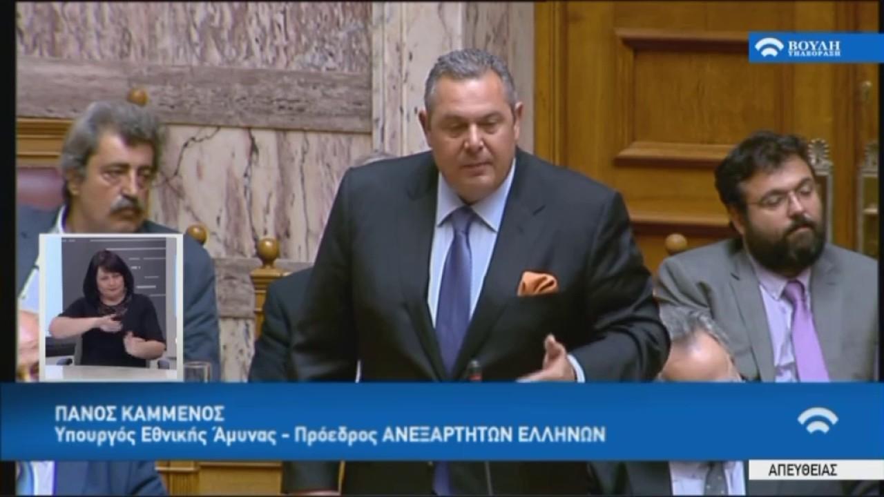 Δευτερολογία Π.Καμμένου (Υπ.Άμυνας-Πρ.ΑΝΕΛ) (Ενημέρωση για το Κυπριακό) (11/07/2017)