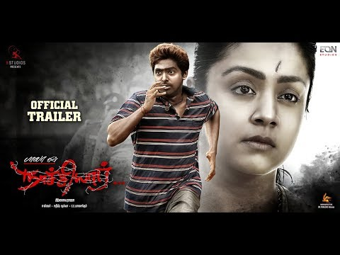 Naachiyaar - Movie Trailer Image