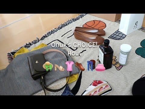 도쿄 쇼핑 TOKYO MIDTOWN HIBIYA에서 구입한 하울영상 HOUL