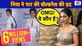 Hina Khan नहीं Nia Sharma बनी सबसे BOLD | Divyanka Tripathi, Arshi Khan | Zee Gold Awards 2018