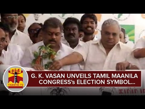 Its-Coconut-Grove--G-K-Vasan-unveils-Tamil-Maanila-Congresss-Election-Symbol--Thanthi-TV