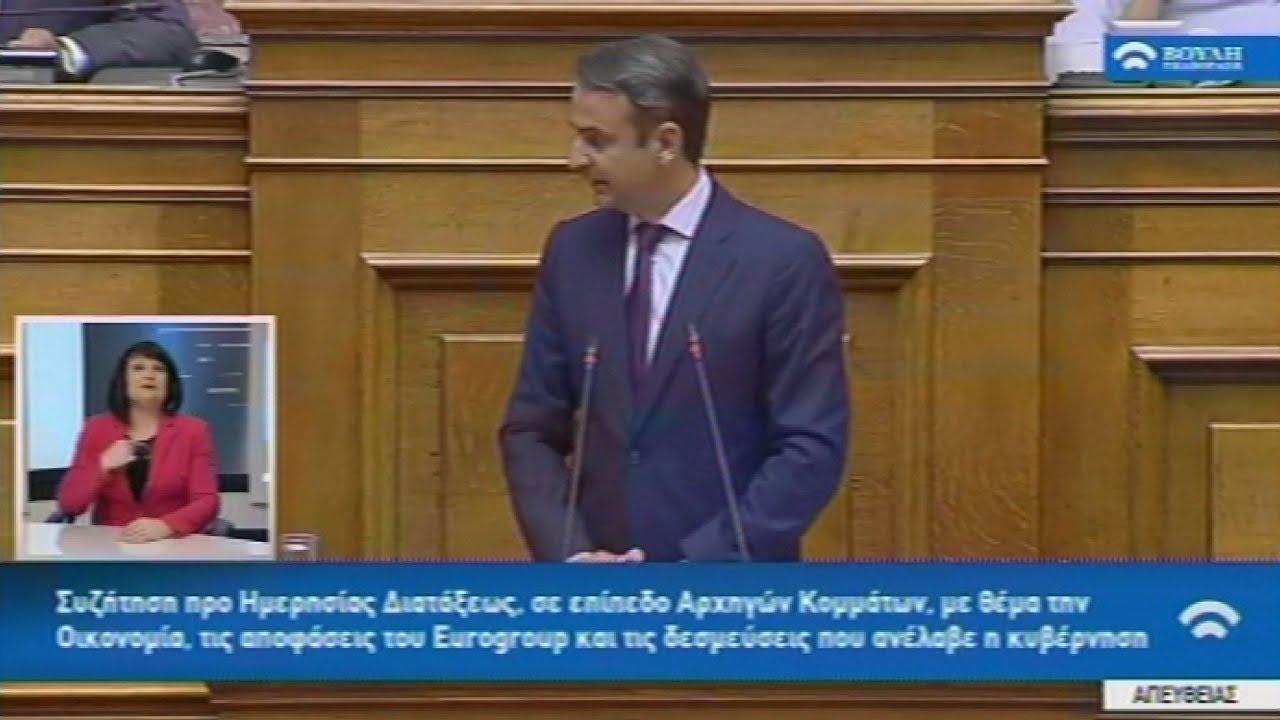Κυρ. Μητσοτάκης: Η χώρα έχει εισέλθει σε προεκλογική περίοδο