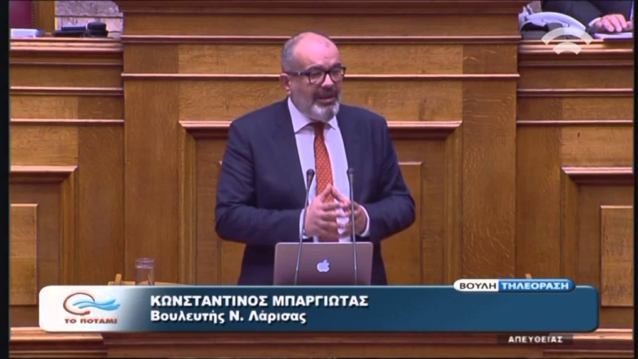 Ειδική Ημερήσια Διάταξη: Κ.Μπαργιώτας(Εισηγητής ΠΟΤΑΜΙ)(15/04/2016)