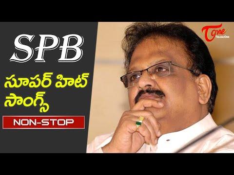 Legendary Singer S P Balu Super Hits | Telugu Evergreen Hit Video Songs Jukebox | TeluguOne