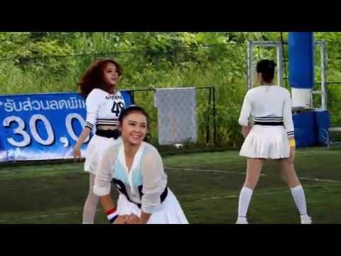 การแข่งขันฟุตบอล Tara isuzu cup4 (HILIGHT)
