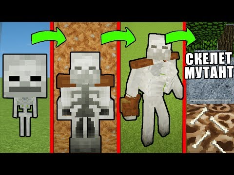 Выжить любой ценой - Часть 1 - Minecraft Enlarged Grass Block Survival - RepeatYT - Twoje utwory w petli!