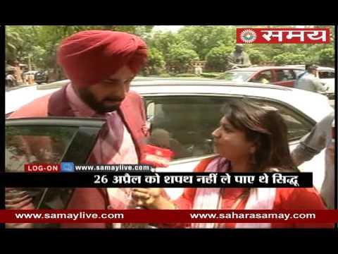Navjot Singh Sidhu on Rajya Sabha membership