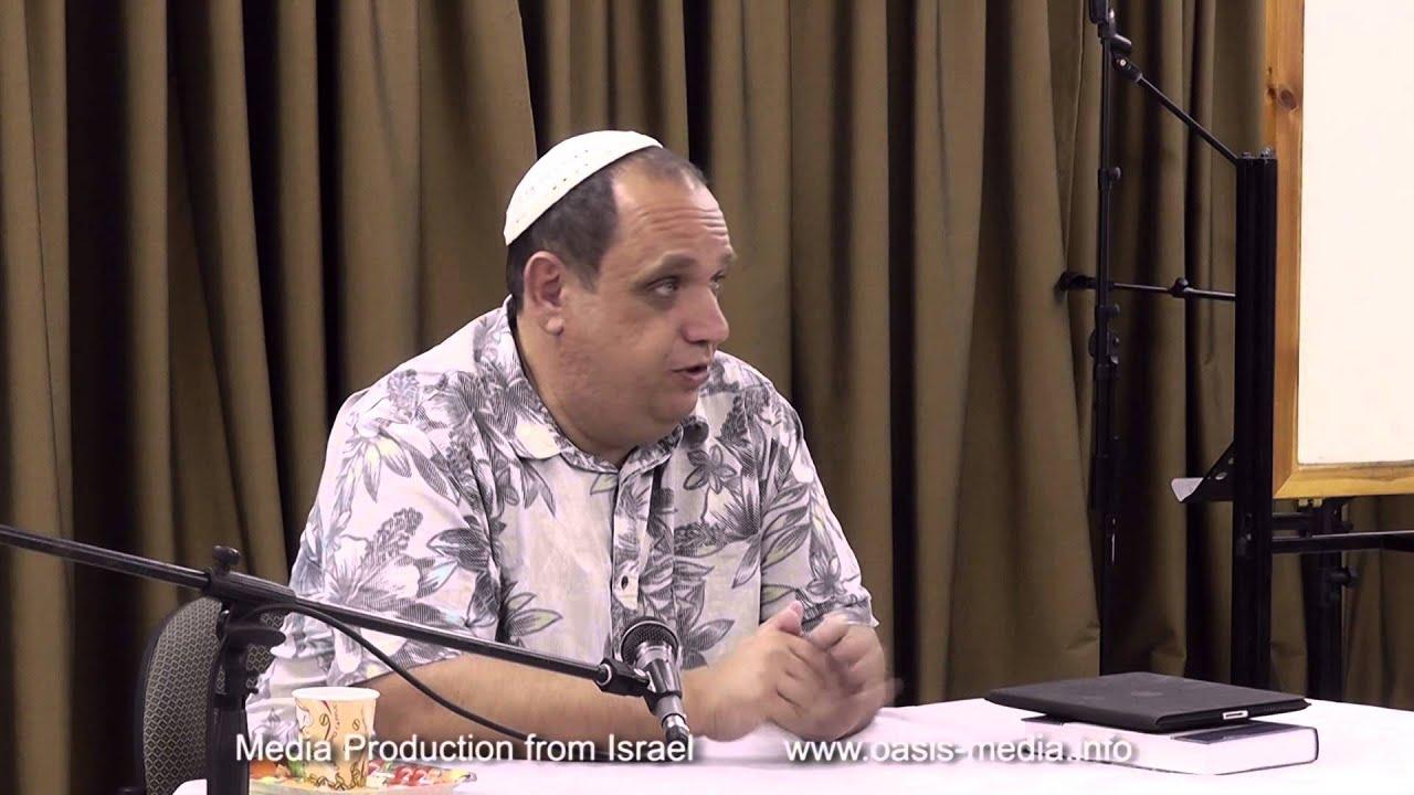 Хлебопреломление. Иудейский взгляд. Урок 1