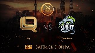 LQ vs Team Spirit, DAC 2017 CIS Quals, game 1 [Lex, 4ce]